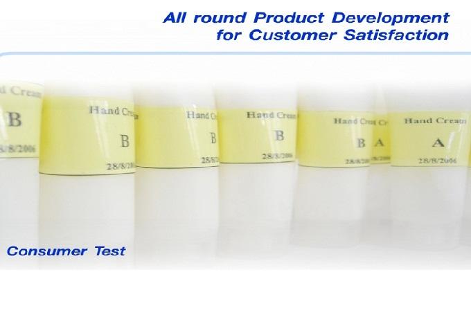 3 Consumer test_1
